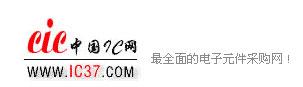 中国IC网